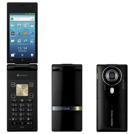Softbank Aquos Phone 007SH Hybrid