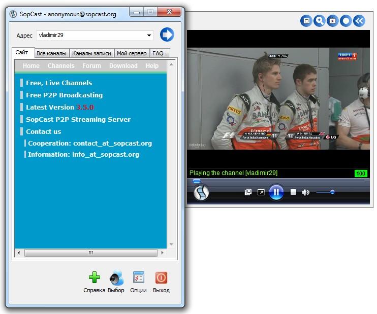 Sopcast video