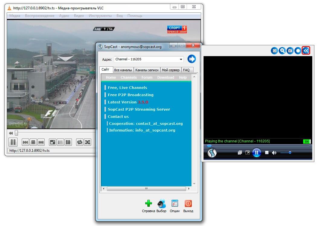 Трансляция через VLC