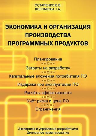RUS_title