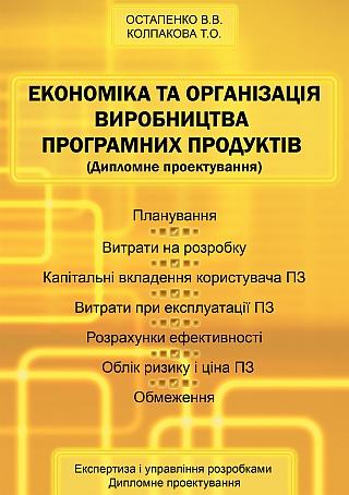UKR_title