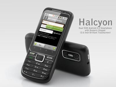 Halcyon H600