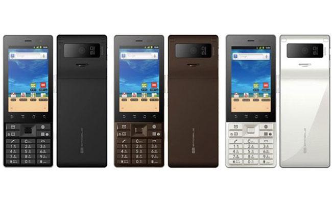 Huawei-Smart-Bar